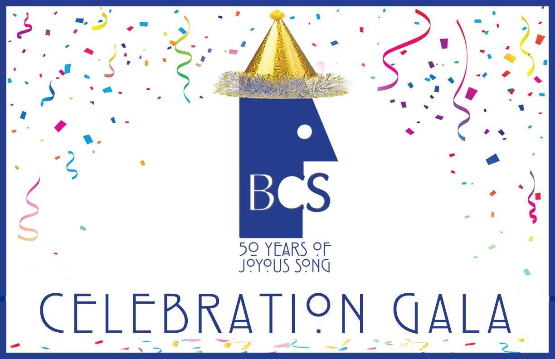 50TH ANNIVERSARY GALA - Our 50th Anniversary Gala on September 26 was a wonderful success!