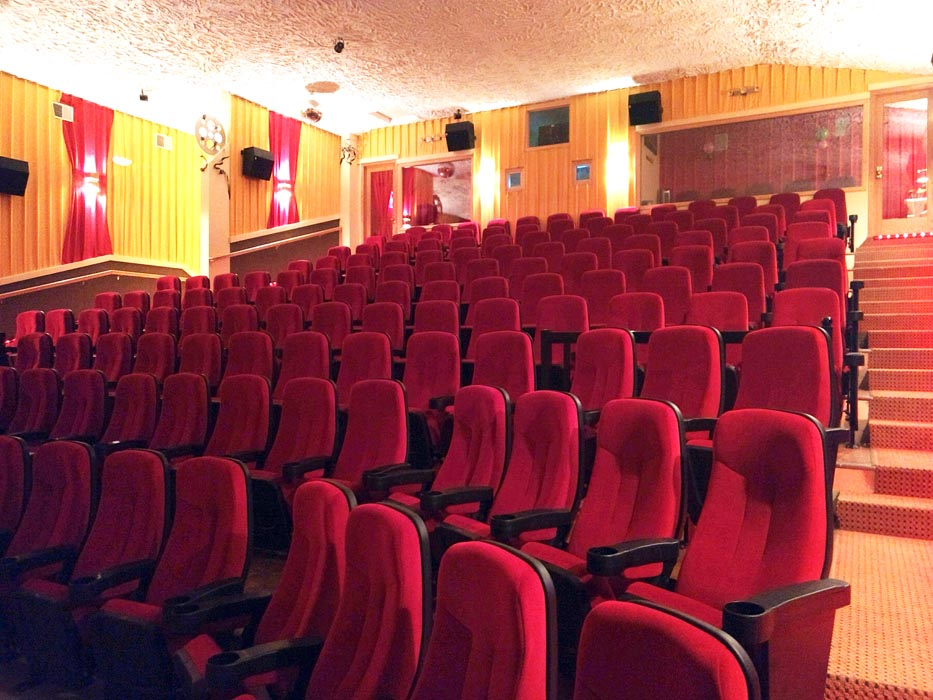 inside-theatre.jpg