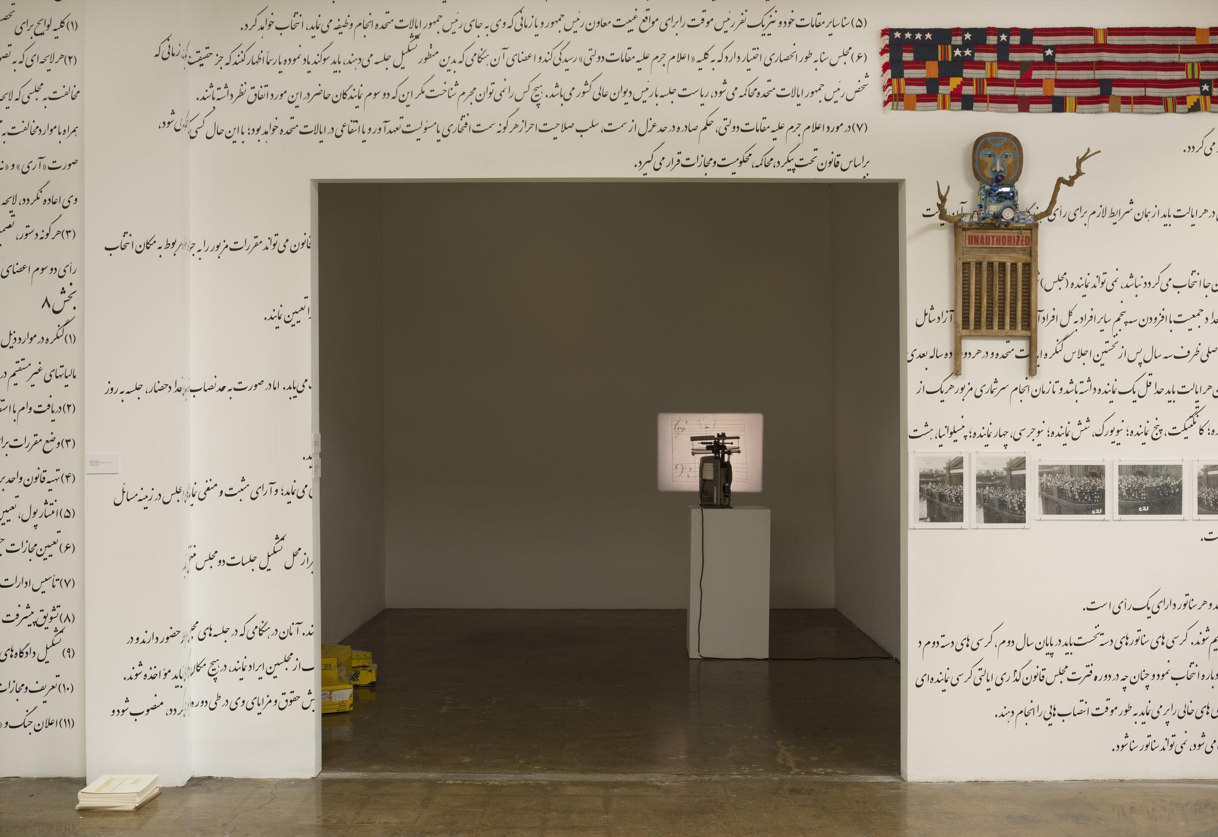 Installation View (Gelare Koshgozaran, Jenny Perlin, Timothy Washington).jpg