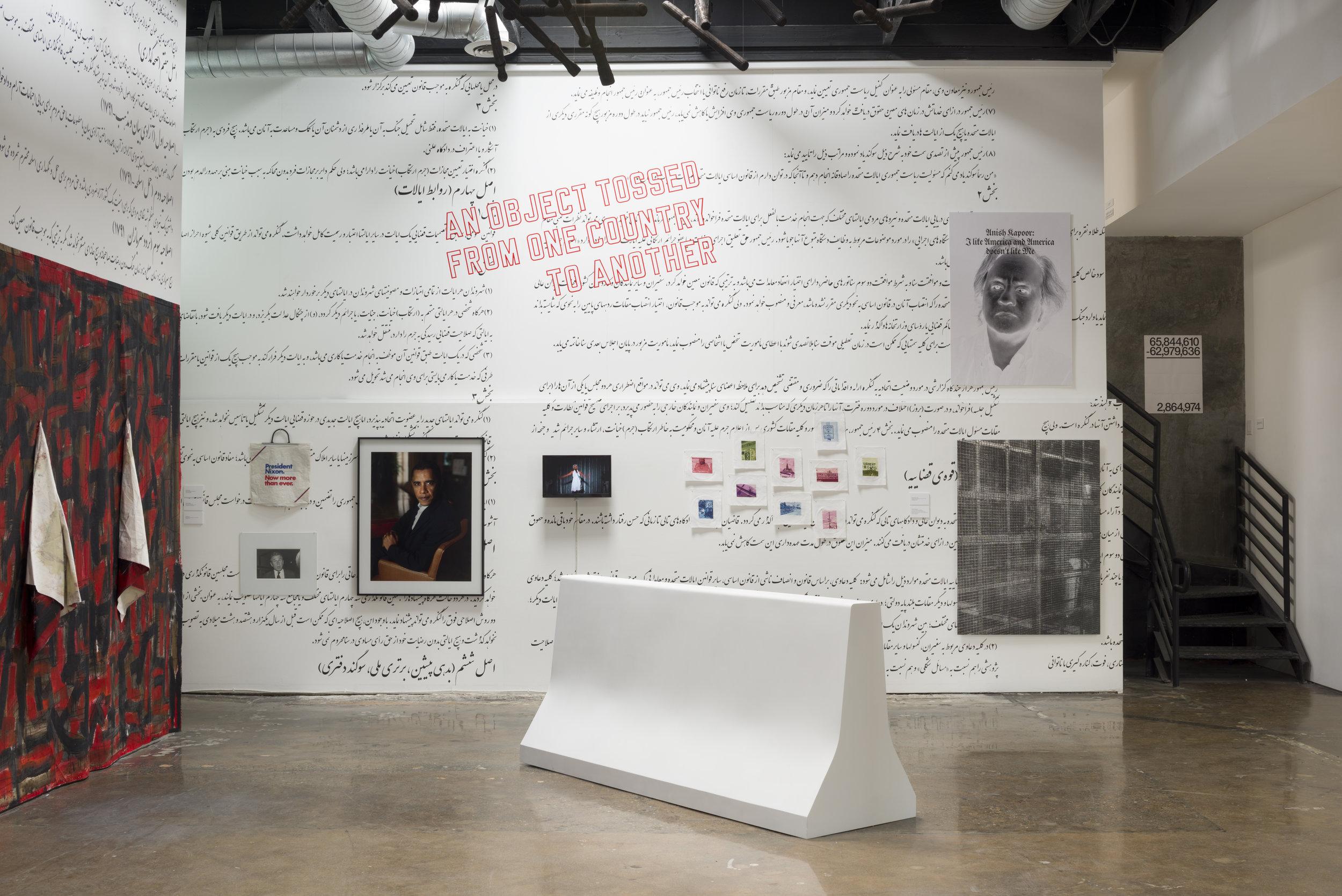 Installation View (Lawrence Weiner, Jeoff Davis, Arshia Haq, Harold Mendez, Lauren Davis Fisher, Anish Kapoor).jpg