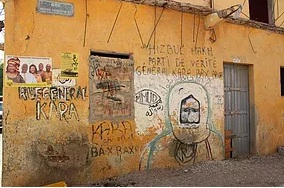 Graffiti promoting the PVD, a political party created by a young Senegalese marabout.