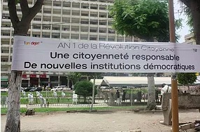 Banner celebrating the one-year anniversary of Senegal's June 23, 2011 protests to stop ex-President Wade from changing constitutional term limits.
