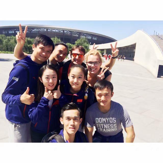 Team z Shanxi