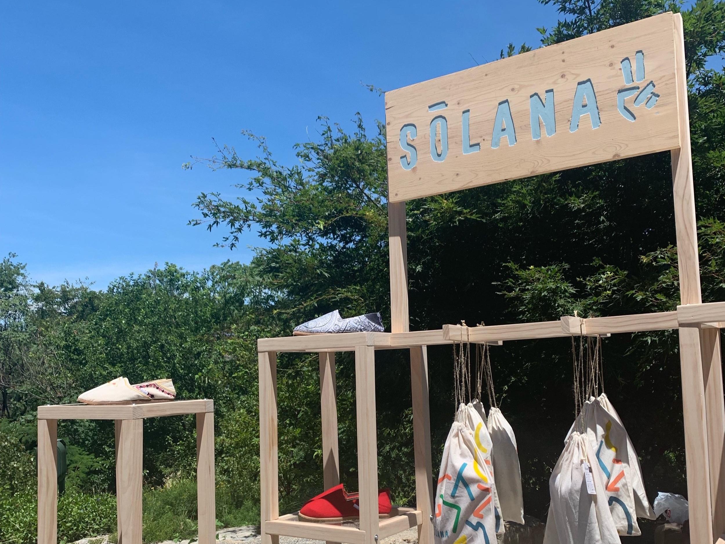 Solana - Shoe Company, Collapsible Shoe DisplayRichmond, VA