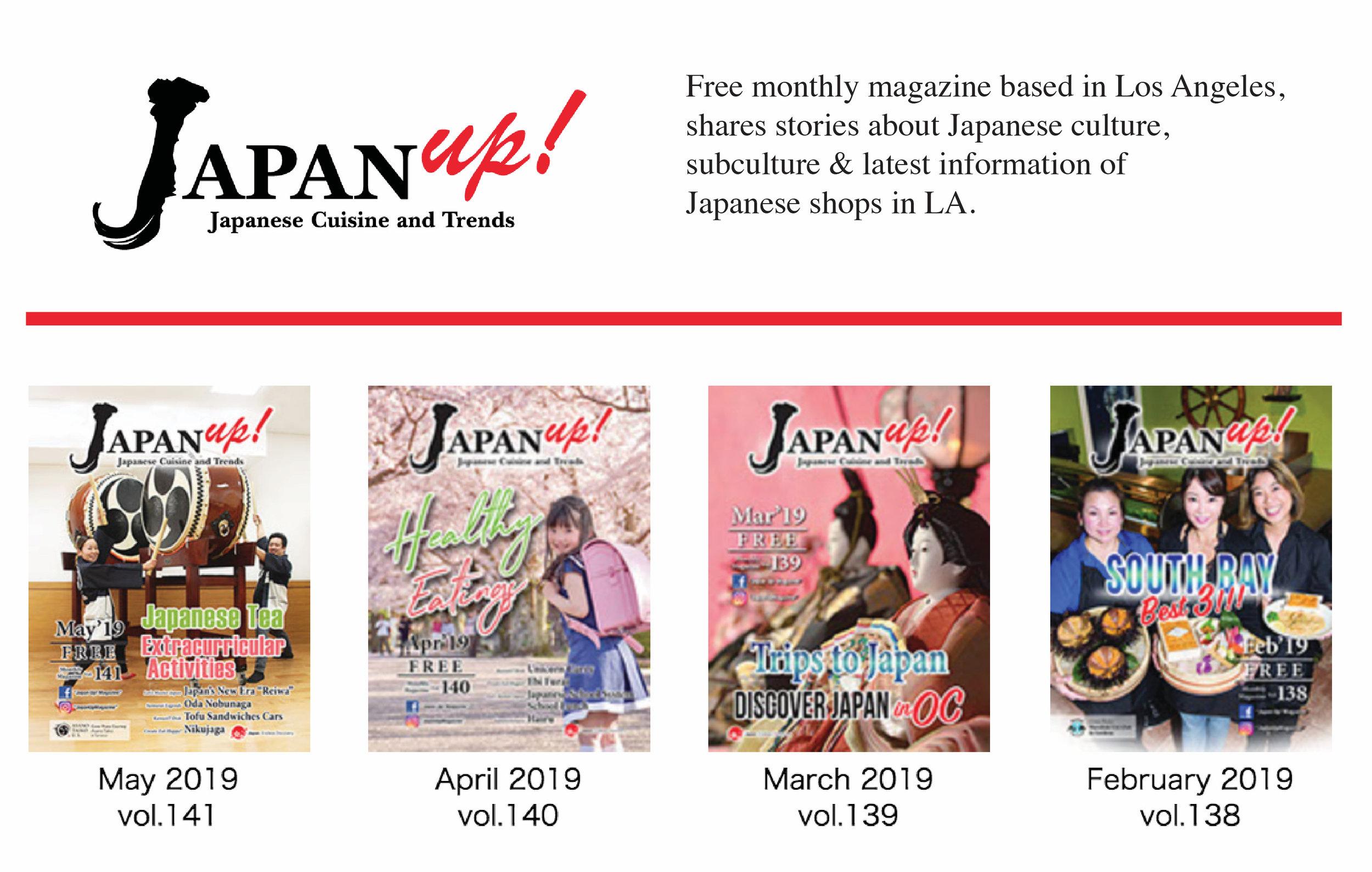 JapanUP_Sponsor.jpg