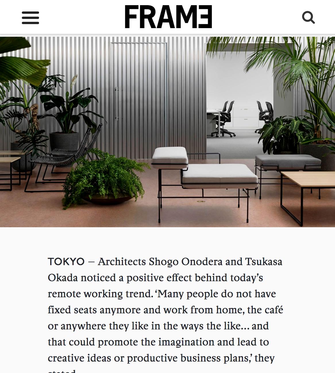 FRAME web 2018年10月 中庭のあるオフィス | Office with a Patio
