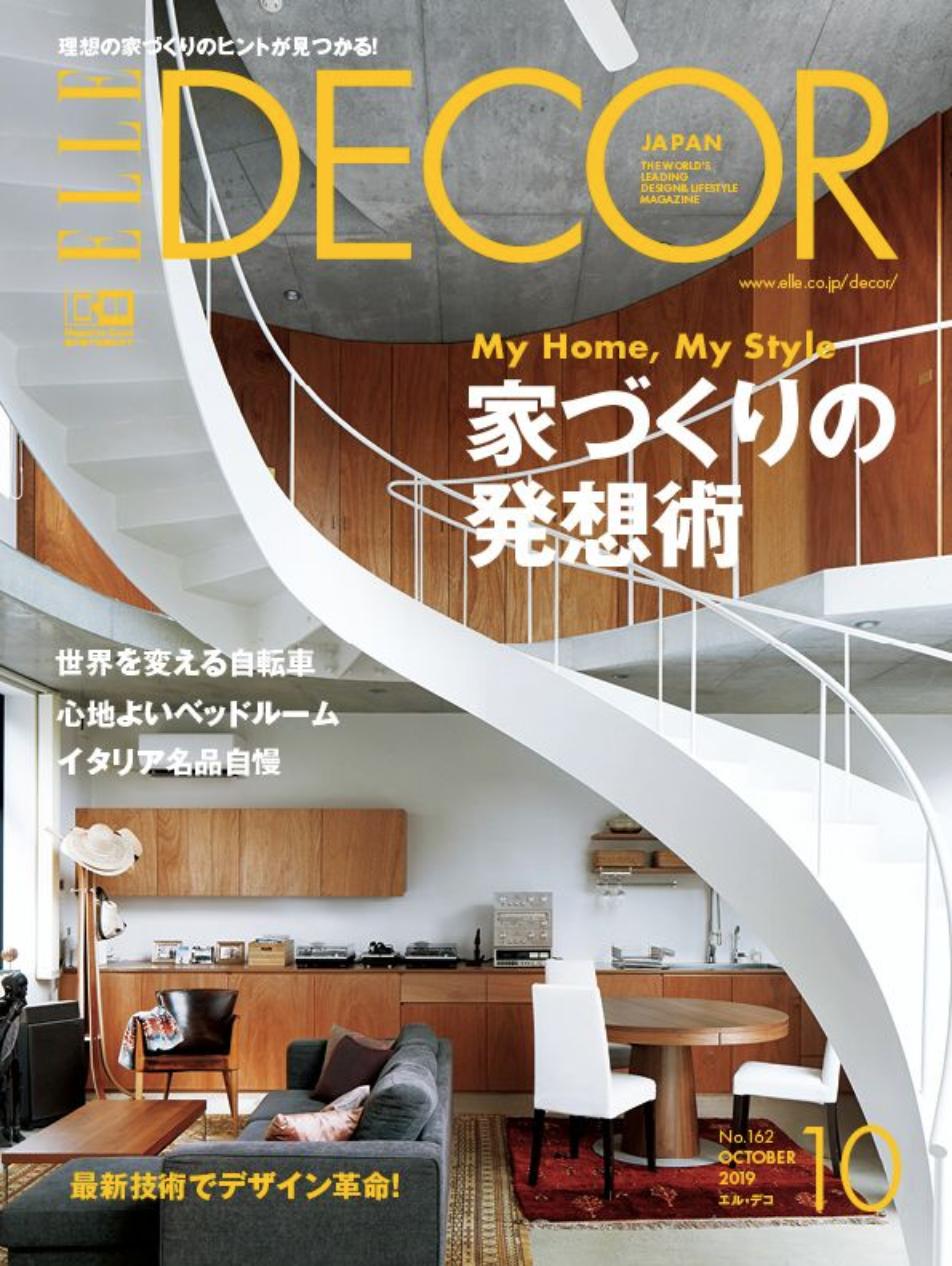 ELLE DECOR 2019年10月号 白岩の家 | House in Shiraiwa