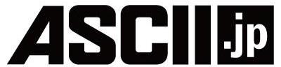 ascii+logo.jpg
