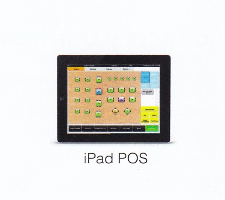 integrated Tablet - Windows, Android or iOS tablets can be integrated to 4Soft POS.