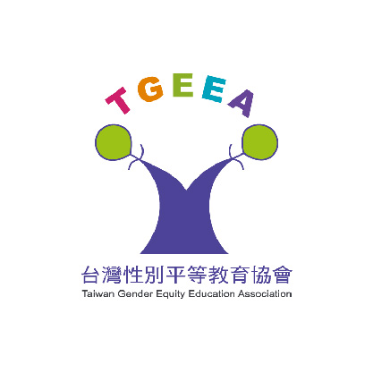 台灣性別平等教育協會