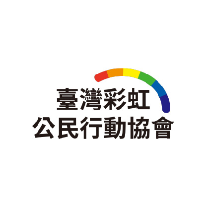 臺灣彩虹公民行動協會