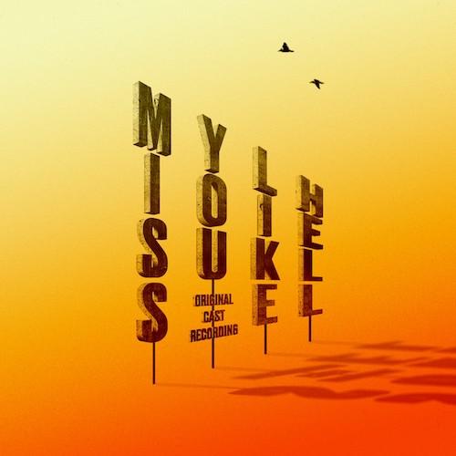 MYLH-500.jpeg