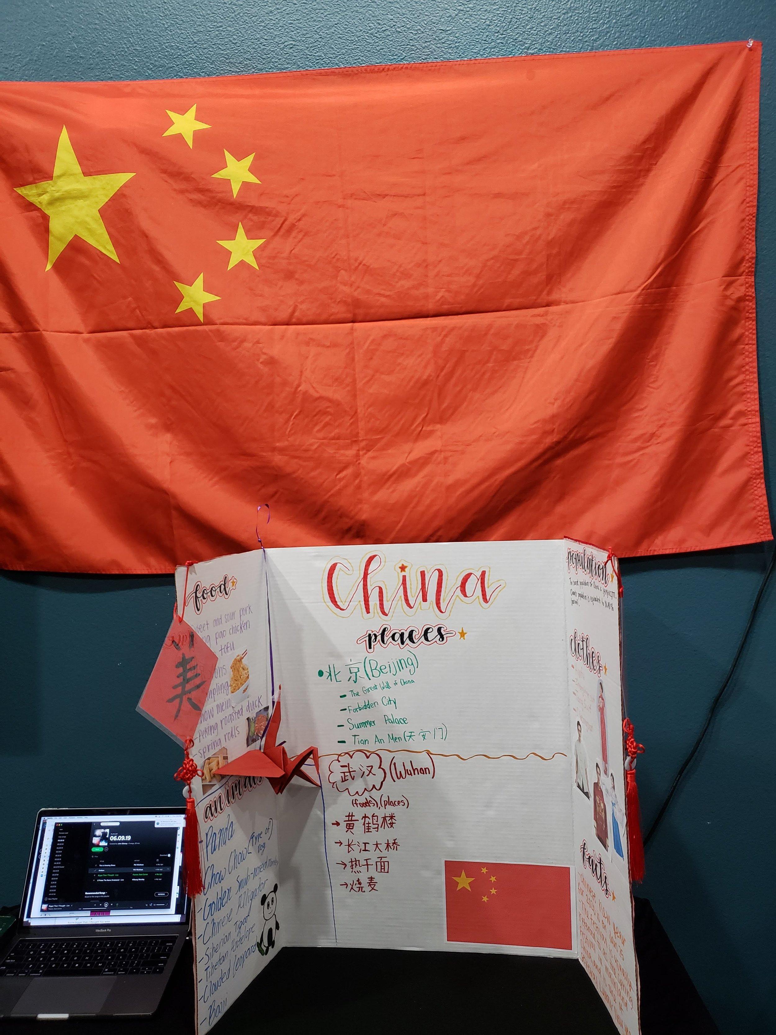 China_Poster.jpg