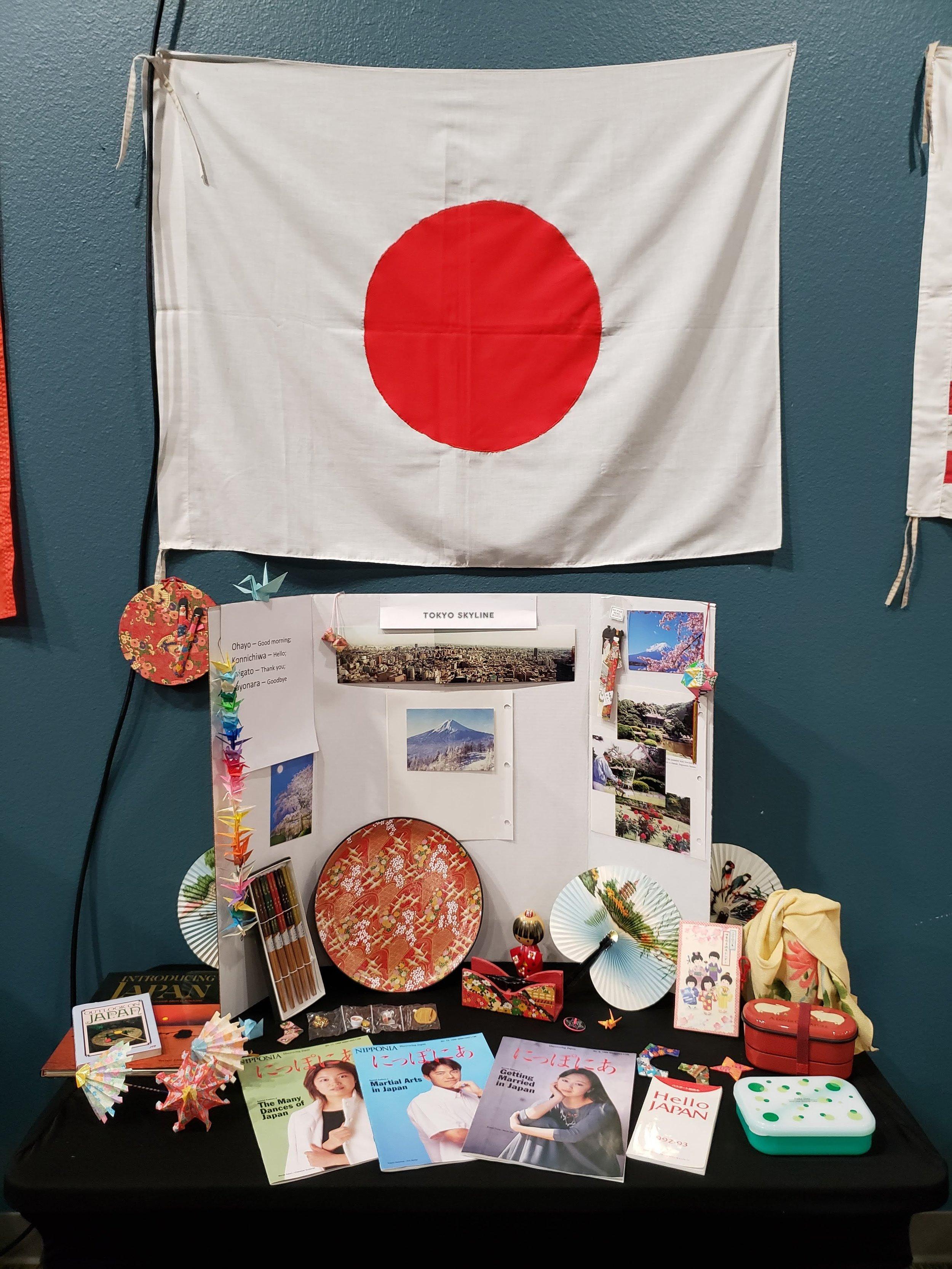Japan_Poster.jpg