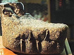 suitland 97 croc.JPG