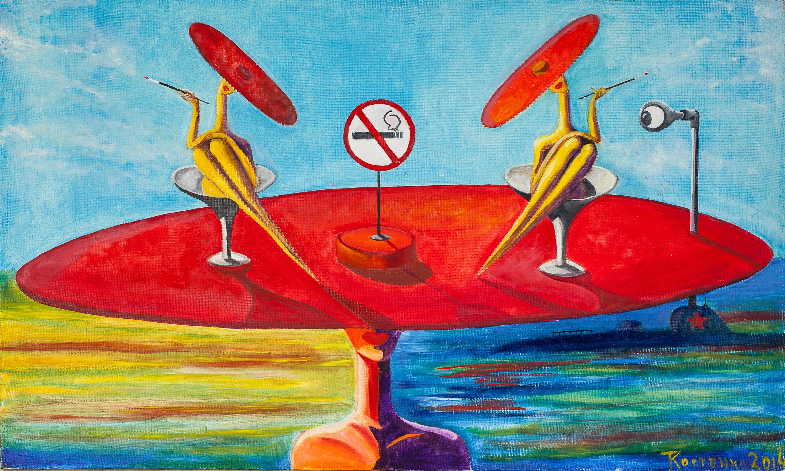 Kostenko - No-smoking - 2014-canvas-oil-60х100.jpg
