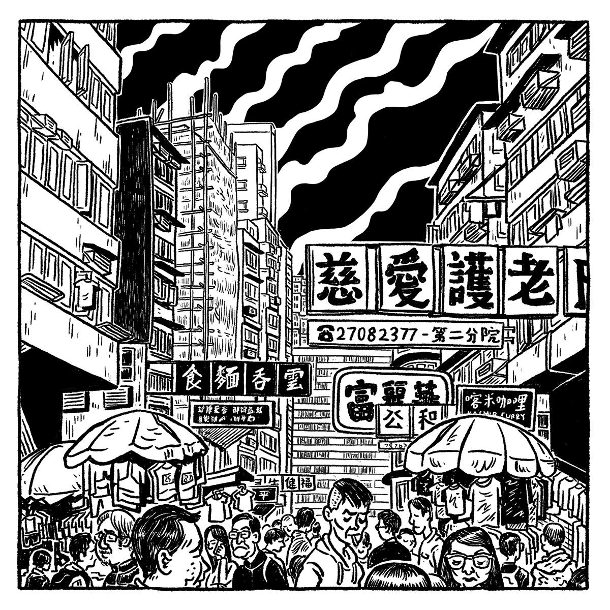 hong kong comic promotion.jpg
