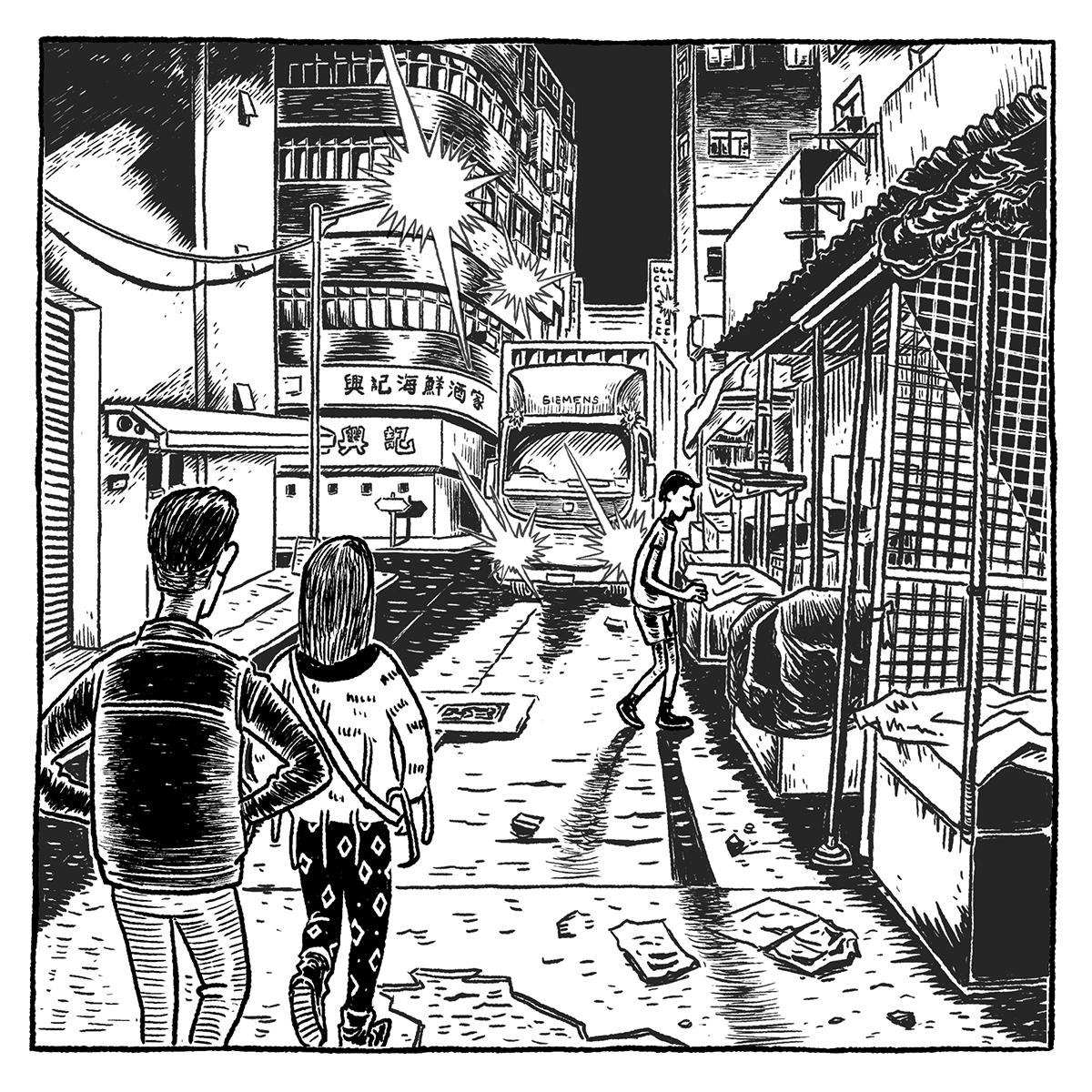 Sham Sui Po Hong Kong