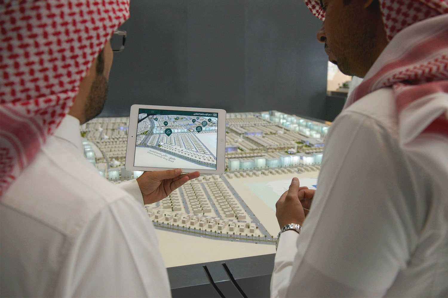 Daem Master plan, combined use of scale model and technology.