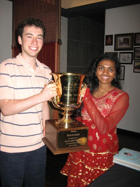 Anamika_and_Scott_holding_trophy.jpeg