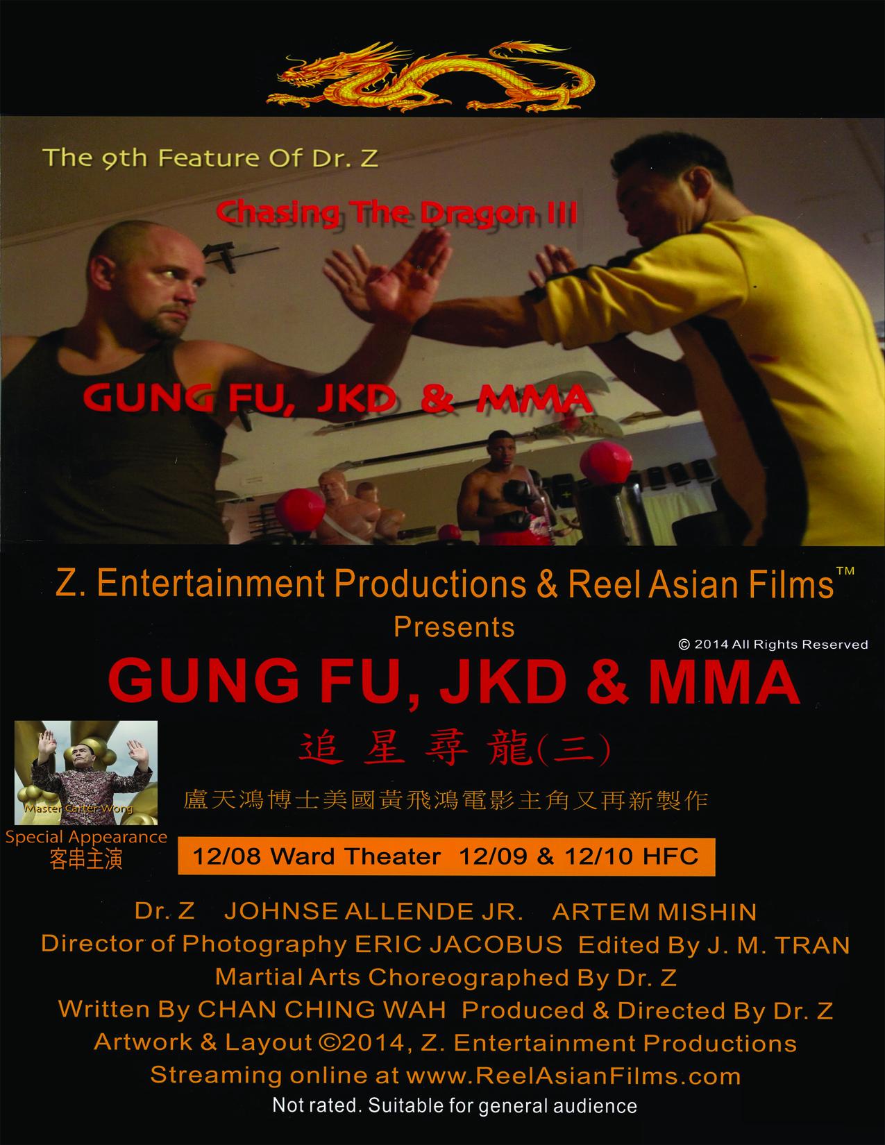 GungFuJKDPostcard.jpg