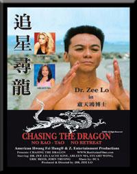 Chasing-the-Dragon-box.jpg