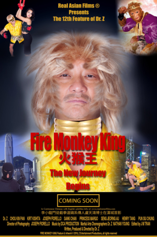 The Fire Monkey King