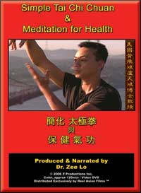 Simple Tai Chi Chuan & Meditation for Health