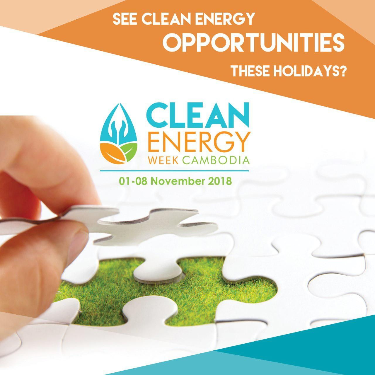 Energy lab poster 1