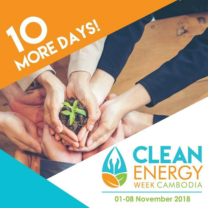 Energy lab poster 2