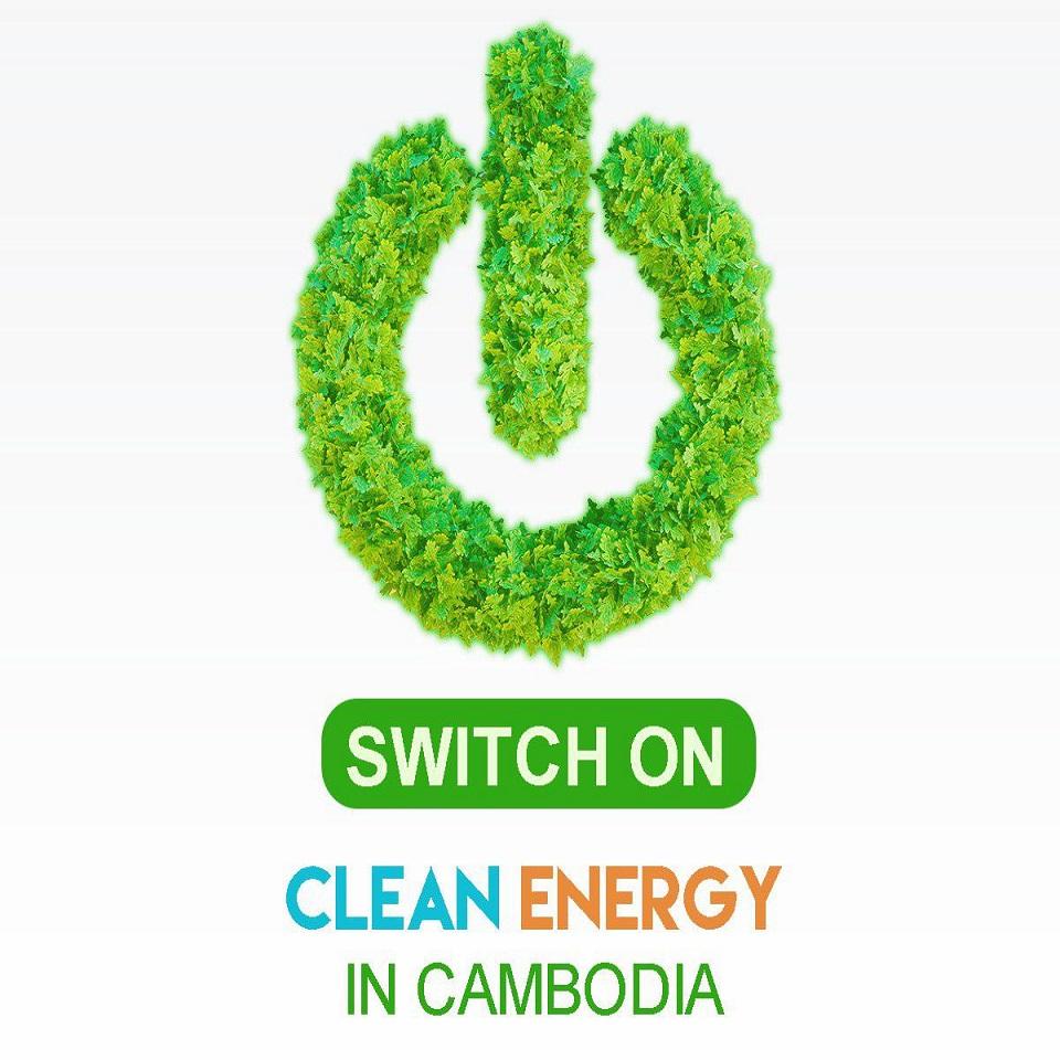 Energy lab poster 4