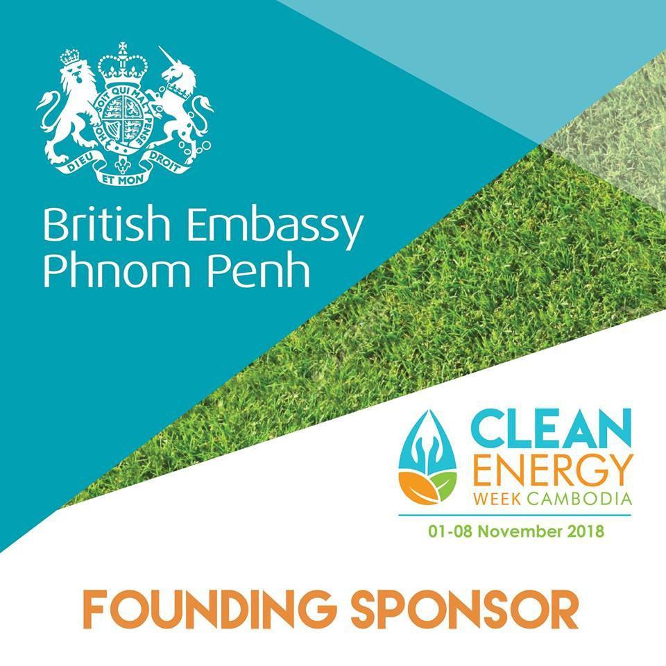 Energy lab British embassy sponsor poster