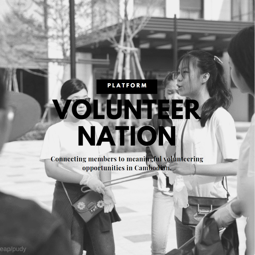 Volunteer nation project