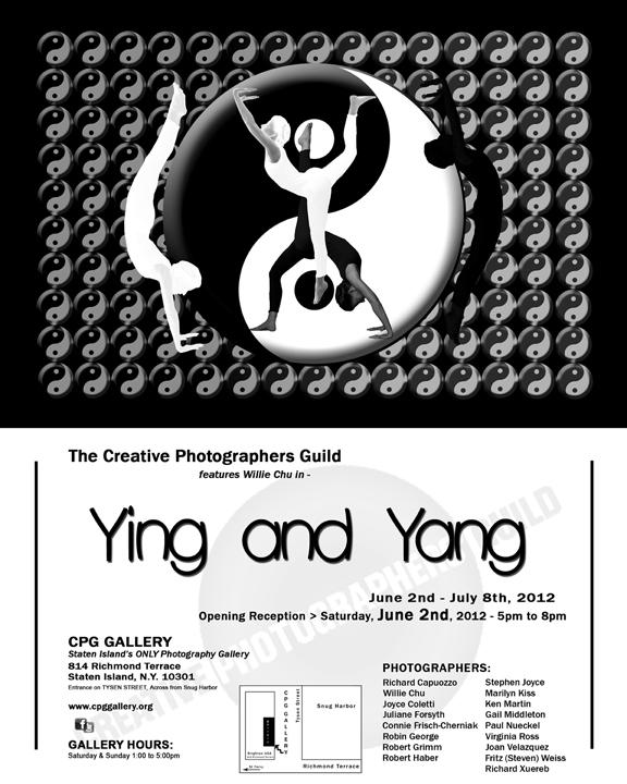 Ying_Yang_June2012.jpg
