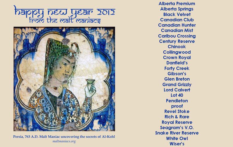 Malt-Maniacs-New-Years-Wishes-2012.jpg