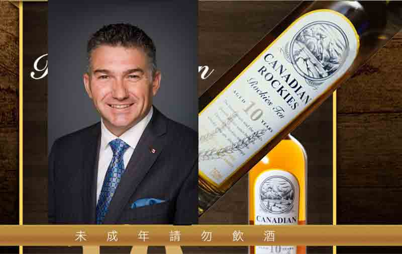 James-Bezan-MP-Speaks-for-Canadian-Rye-Whisky-updated-photo.jpg