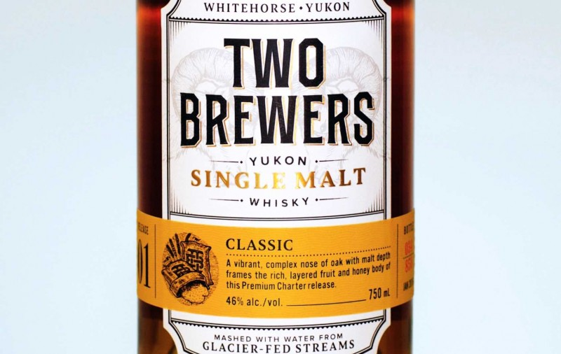 Two-Brewers-Yukon-Whisky-detail-e1454960298590.jpg