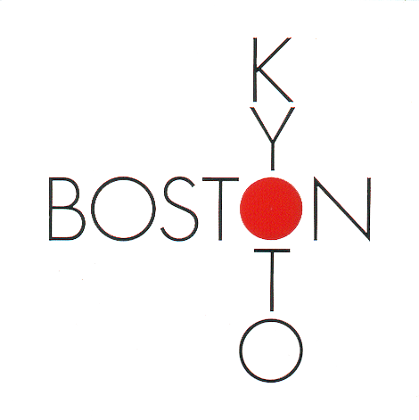 Logo for Kyoto-Boston Sister City Committee