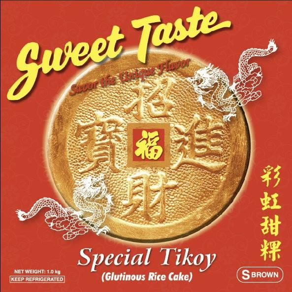 sweet taste tikoy.jpg