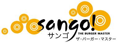sangoburger.jpg