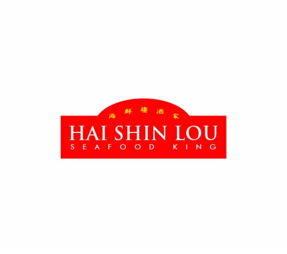 haishinlou.jpg