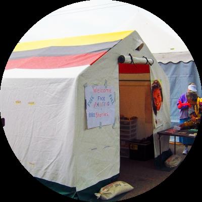 Gospel-Tent-2-400x400.png