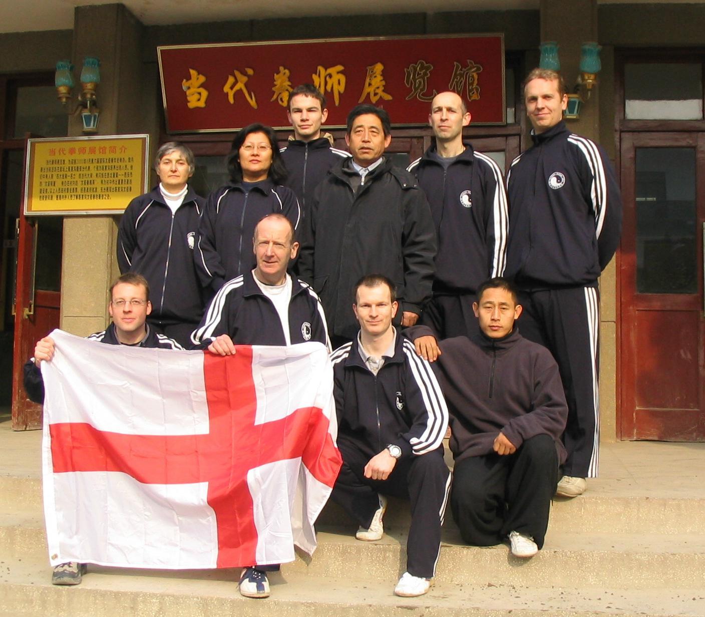 First British Team.JPG
