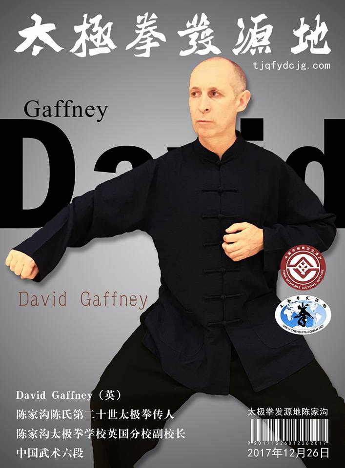 david gaffney - began training Asian martial arts in 1980, focusing exclusively on Chen Taijiquan since 1996. He has trained with many leading Chen Taijiquan teachers and since 2003 has been training with Chen Xiaoxing in the Chenjiagou Taijiquan School. His quest to experience the art in the most authentic way has seen him travel to China more than twenty times to train at the birthplace of Taijiquan. He is one of the few westerners to be awarded an Advanced Instructor's Certificate by the Chenjiagou Taijiquan School and holds a sixth Duan grade with the Chinese Wushu Association. He has three books with Davidine Siaw-Voon Sim: Chen Taijiquan: Masters and Methods, Chen Style Taijiquan: The Source of Taiji Boxing and The Essence of Taijiquan. David publishes the popular Talking Chen Taijiquan blog.