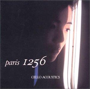 Cello Acoustics - Paris 1256 (1993)