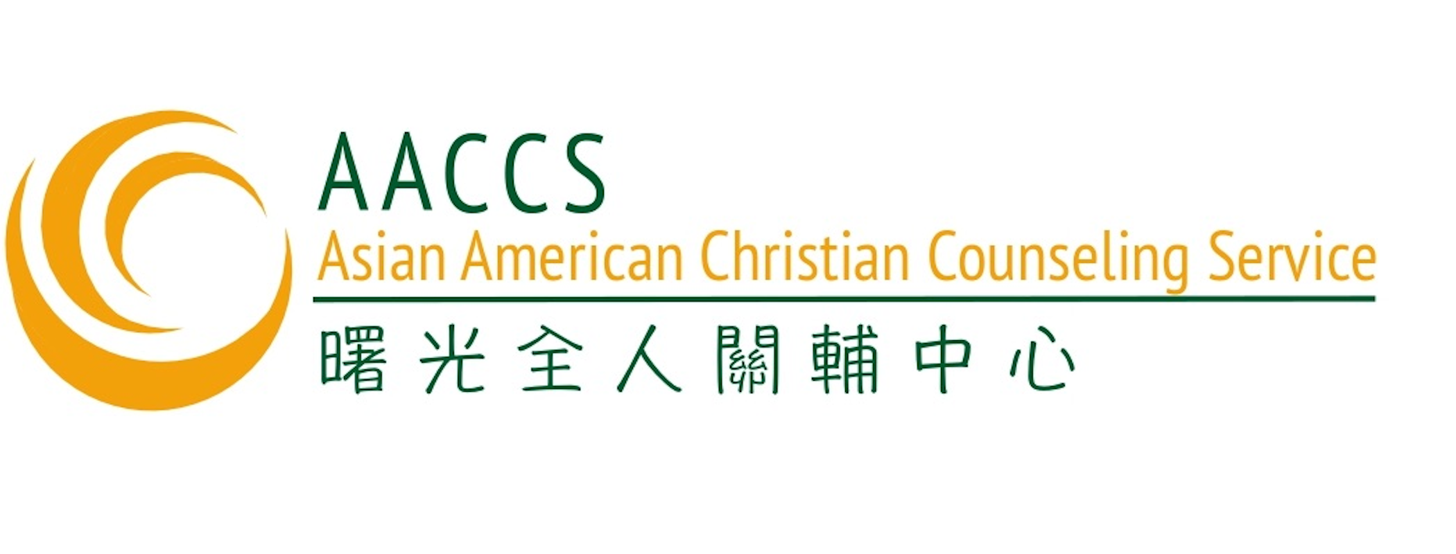 - Asian American Christian Counseling Service2550 W. Main St., Suite 202Alhambra 91801(626) 457-2900 | aaccs.org