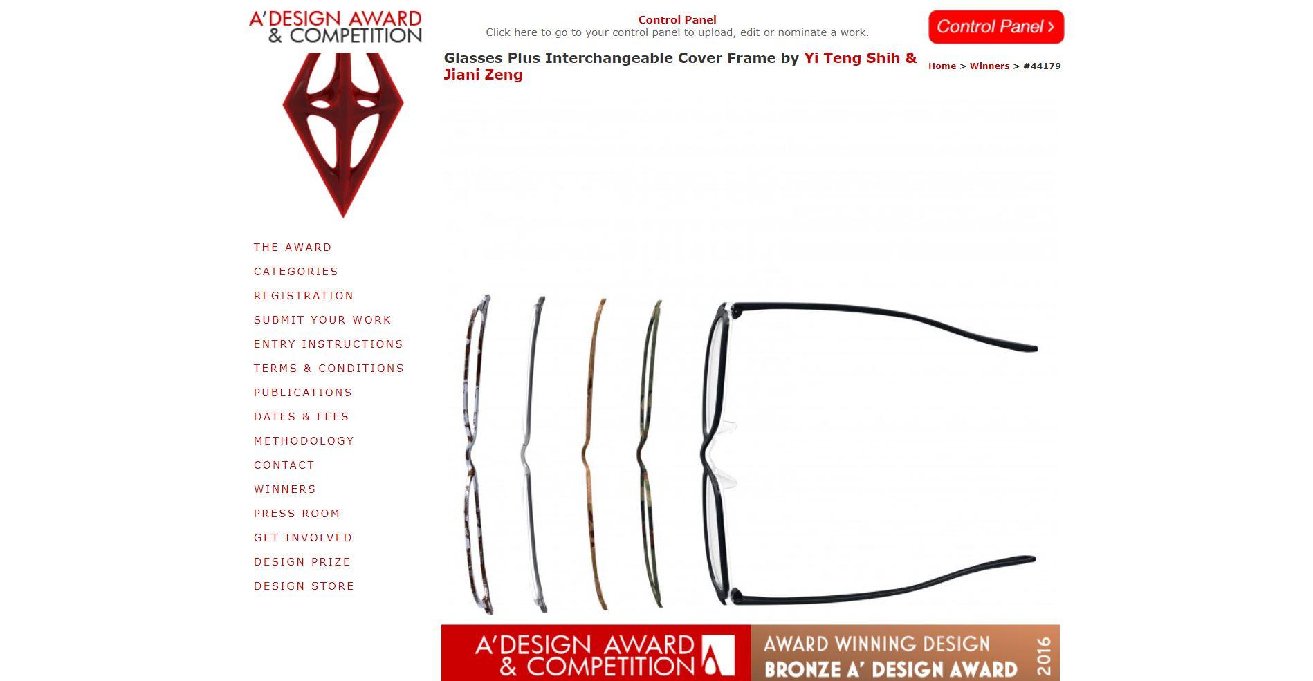 A'Design Award Winner - 2015, Italy