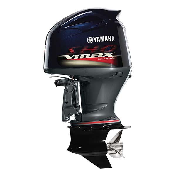 Yamaha VF250 | VF250X VMAX SHO