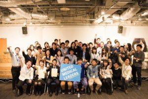 UML Tokyo#4.jpg