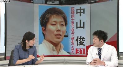 日本テレビNEWS24 The social.png